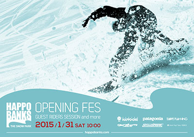 thum_flyer_happobanks_openingfes_2015