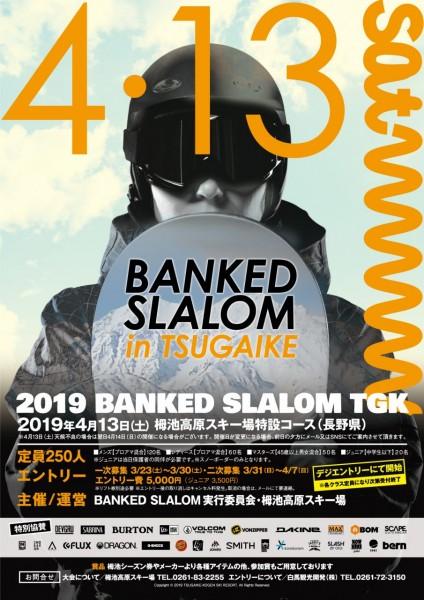 2019 BANKED SLALOM TGK